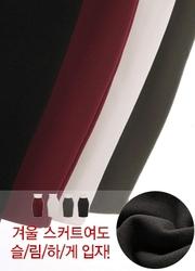 1区2017冬季新款韩国服装attrangs品牌韩版简约纯色高档中裙(2017.11月)
