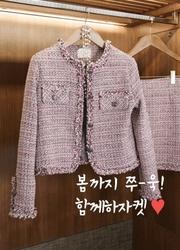 2018新款韩国服装attrangs品牌韩版淑女夹克(2018.1月)
