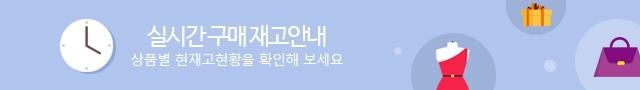 1區100%正宗韓國官網代購(韓國直發包國際運費)attrangs-高跟鞋(2019-08-14上架)