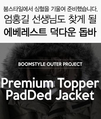1区韩国本土服装代购(韩国圆通直发)boomstyle-长版保暖可脱卸毛羽绒服(本商品非新品请联系客服核对再下单-14上架)