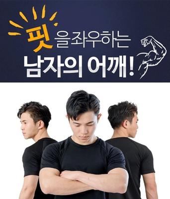 1区韩国本土服装代购(韩国圆通直发)boomstyle-韩版时尚修身T恤(2018-04-14上架)