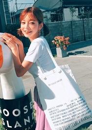 chuu-韩国字母简洁普通韩国代购正品手提包女装2017年07月28日夏季款