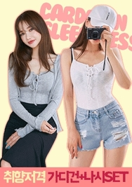 chuu-韩国轻柔高档休闲套装女装2017年07月31日夏季款