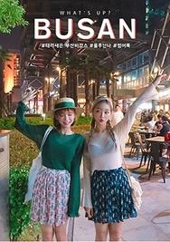 chuu-韩国时尚魅力网纱韩国代购毛衣针织衫女装2017年08月02日08月款