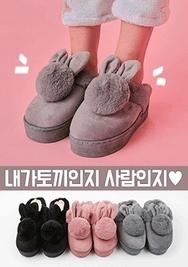1区2017冬季新款韩国服装chuu品牌时尚魅力个性拖鞋(2017.12月)