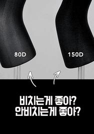 2018新款韩国服装chuu品牌时尚魅力休闲袜子(2018.1月)