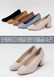 2018新款韩国服装chuu品牌简约纯色百搭高跟鞋(2018.1月)