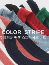 2018新款韩国服装clicknfunny品牌时尚风格条纹针织衫(2018.1月)