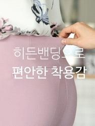2018新款韩国服装clicknfunny品牌魅力流行舒适长裤(2018.1月)