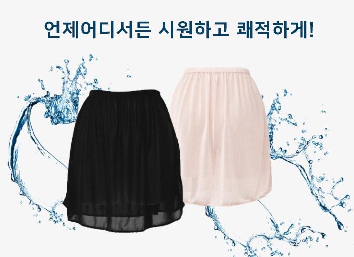 1區100%正宗韓國官網代購(韓國直發包國際運費)clicknfunny-短裙(2019-06-26上架)