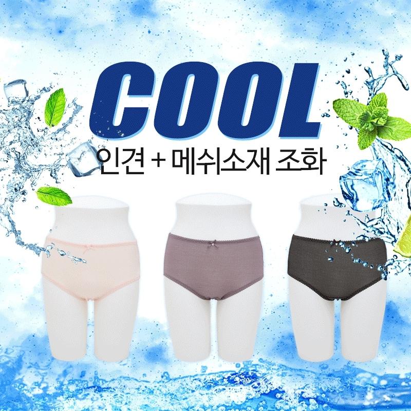 1区100%正宗韩国官网代购(韩国直发包国际运费)clicknfunny-内裤(2020-07-01上架)