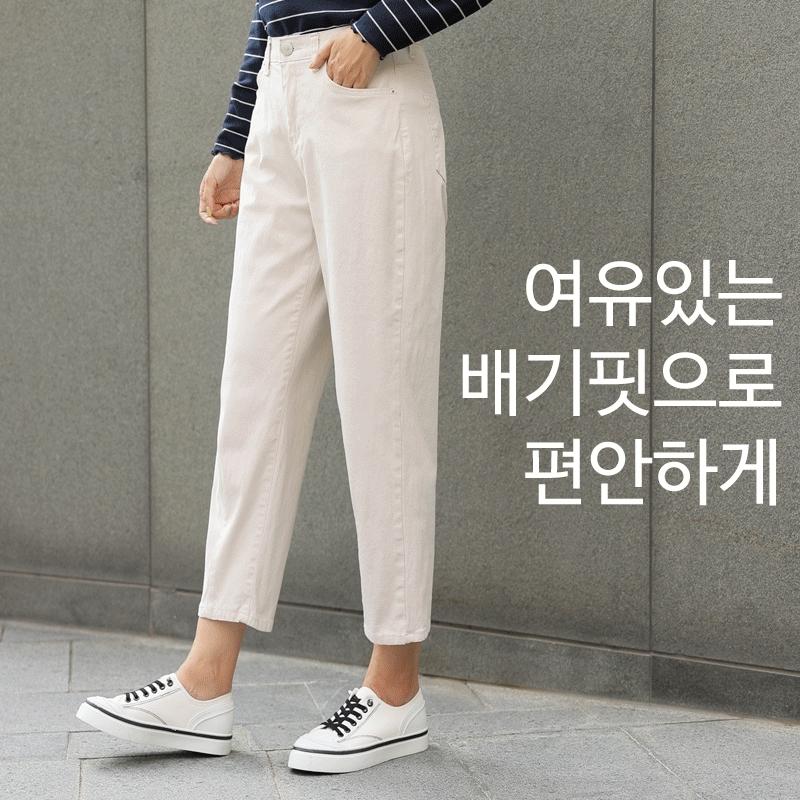1区100%正宗韩国官网代购(韩国直发包国际运费)clicknfunny-长裤(2020-09-19上架)