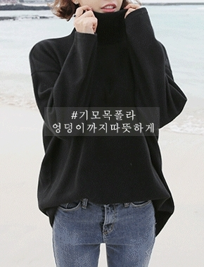 jellpe-(制作商品)气质魅力韩版纯色T恤