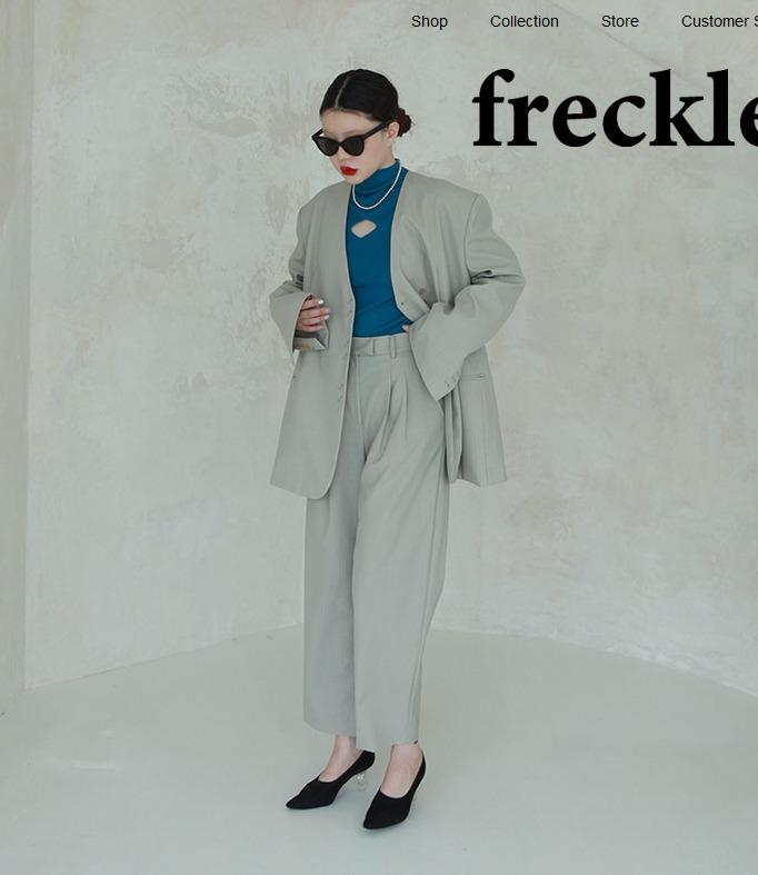 货号:HZ2172147 品牌:Freckle