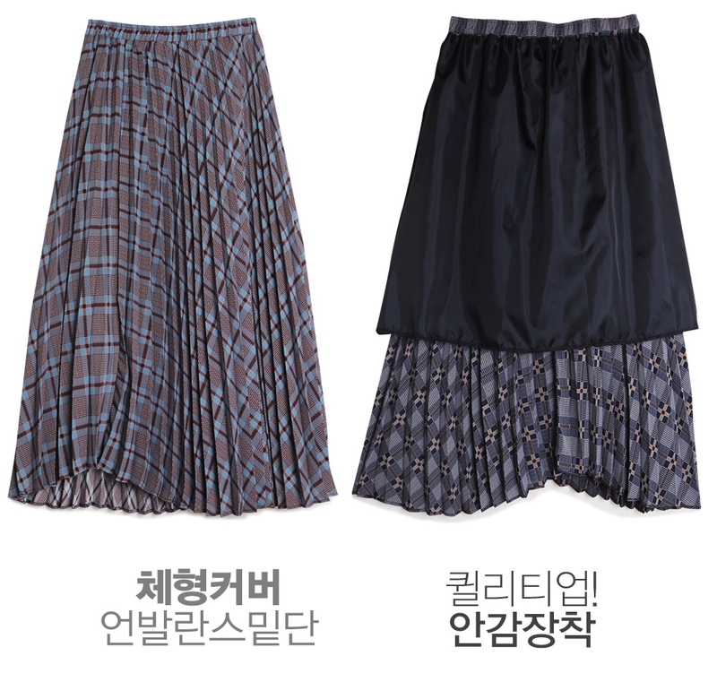 1区韩国本土服装代购(韩国圆通直发)goroke-长裙(2018-09-19上架)
