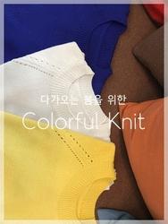 2018新款韩国服装hellopeco品牌魅力风格圆领针织衫(2018.1月)