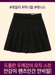 2018新款韩国服装icecream12品牌简单时尚纯色裙裤(2018.1月)