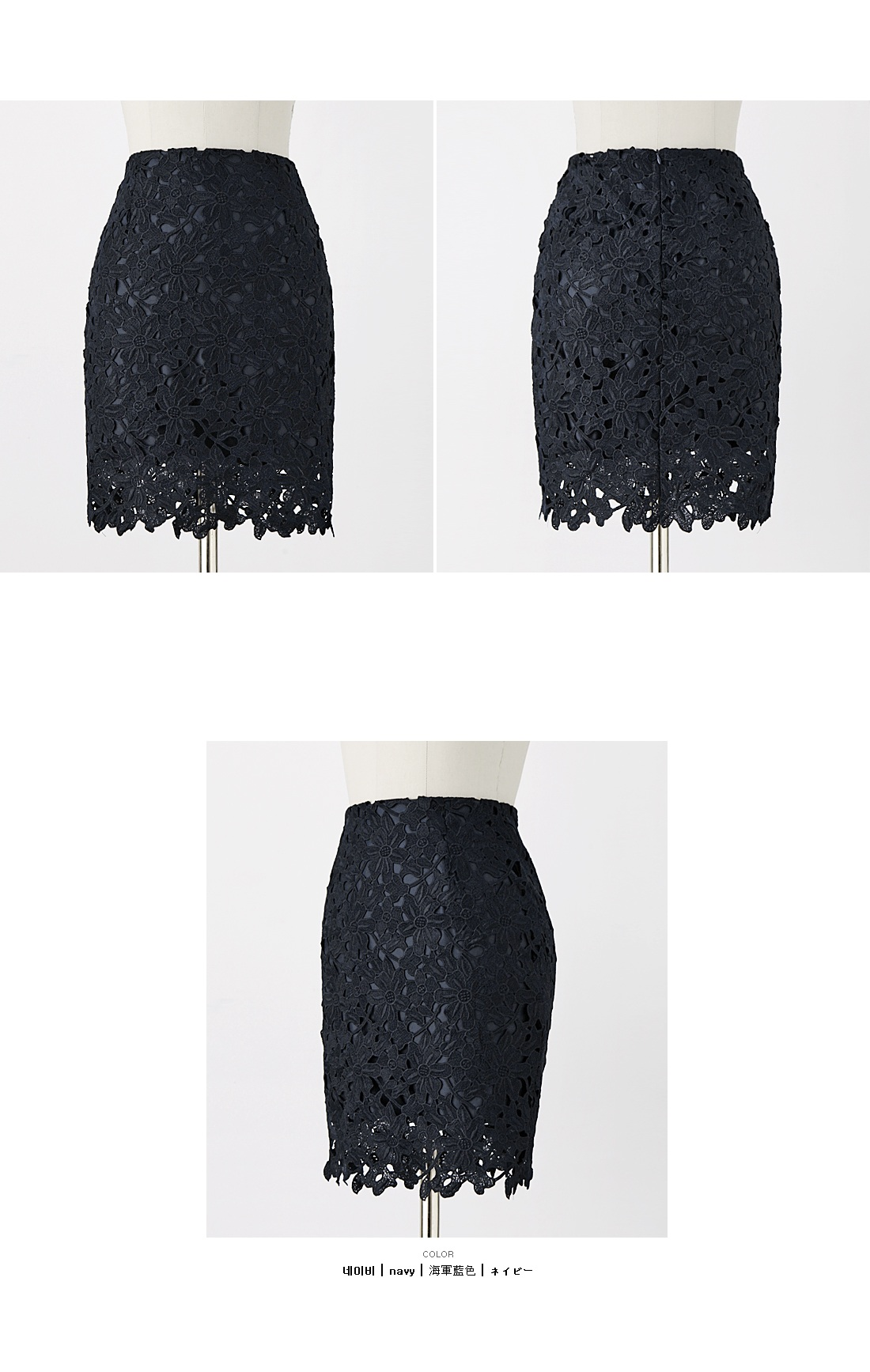 浪漫蕾丝花纹短裙