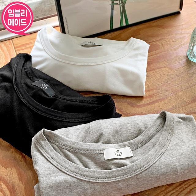 1区100%正宗韩国官网代购(韩国直发包国际运费)Imvely-T恤(2019-07-16上架)