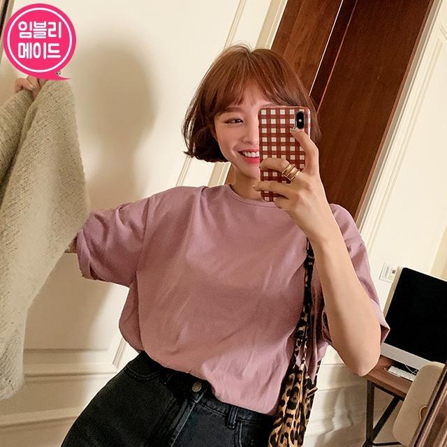 1区100%正宗韩国官网代购(韩国直发包国际运费)Imvely-T恤(2020-01-14上架)