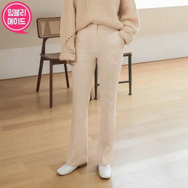 1区100%正宗韩国官网代购(韩国直发包国际运费)Imvely-长裤(2020-01-14上架)