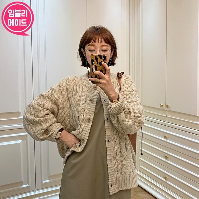 1区100%正宗韩国官网代购(韩国直发包国际运费)Imvely-开襟衫(2020-02-21上架)