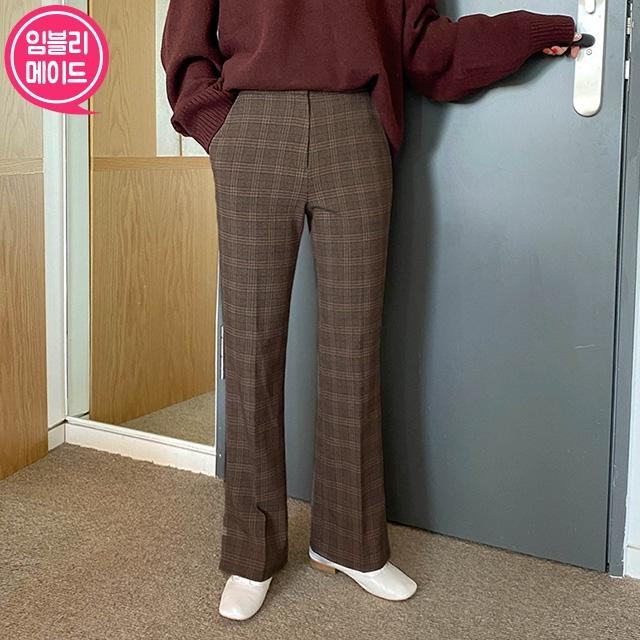 1区100%正宗韩国官网代购(韩国直发包国际运费)Imvely-长裤(2020-02-21上架)