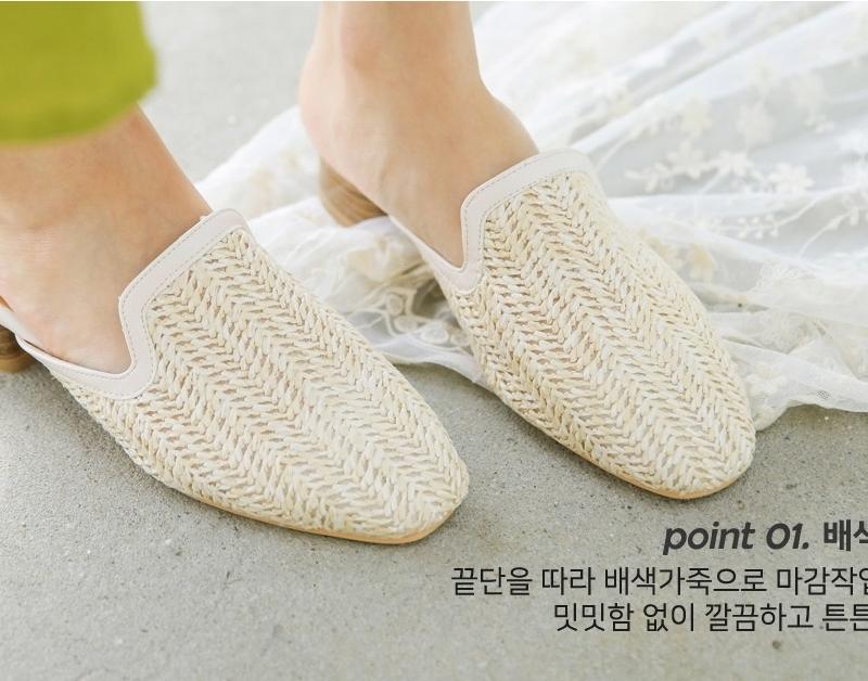 1区韩国本土服装代购(韩国圆通直发)justone-平底鞋(2019-05-20上架)