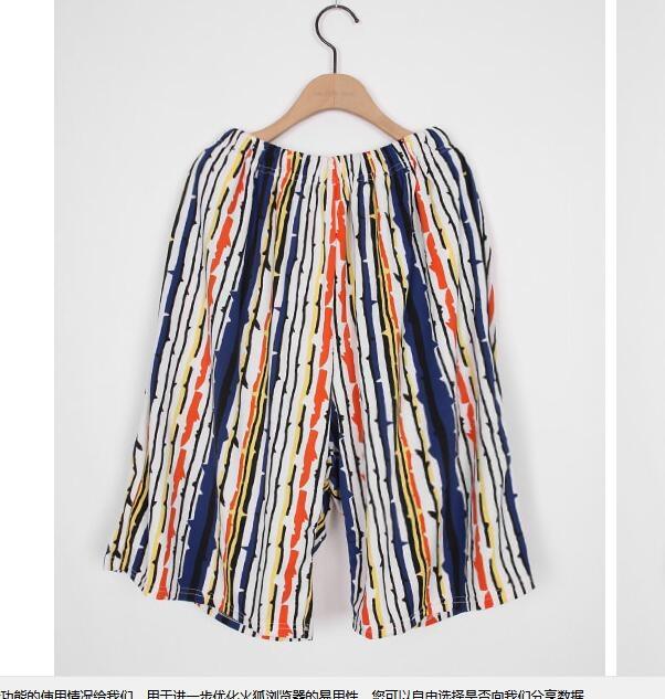 1区100%正宗韩国官网代购(韩国直发包国际运费)maybeach-短裤(2019-07-13上架)