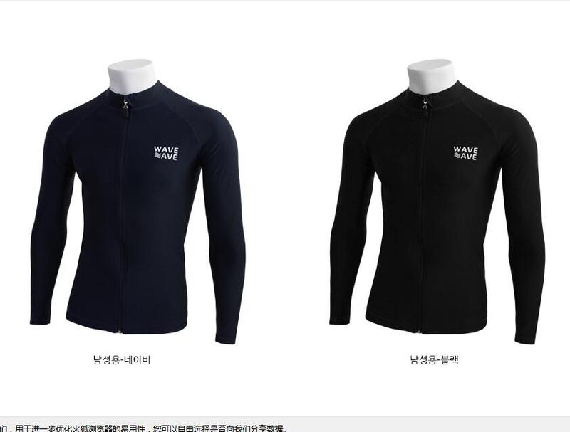 1区100%正宗韩国官网代购(韩国直发包国际运费)maybeach-T恤(2019-07-13上架)