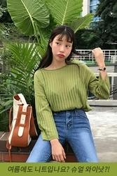 mocobling-韩国简约纯色格纹韩国代购毛衣针织衫女装2017年08月02日08月款