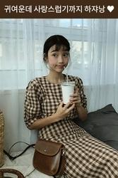 mocobling-韩国时尚格纹韩国代购T恤+韩国代购长裙套装女装2017年08月09日08月款
