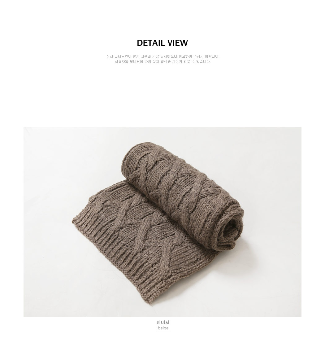 暖时尚编织针织围巾