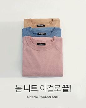 1区韩国本土服装代购(韩国圆通直发)Mutnam-圆领舒适时尚针织衫(本商品是非新品,请联系客服核对再下单哦10上架)
