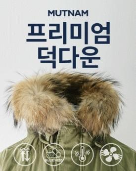 1区韩国本土服装代购(韩国圆通直发)Mutnam-MR,LC,UT指定专区(2018-10-22上架)