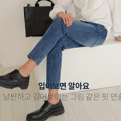 1区韩国本土服装代购(韩国圆通直发)Mutnam-牛仔裤(2019-03-08上架)
