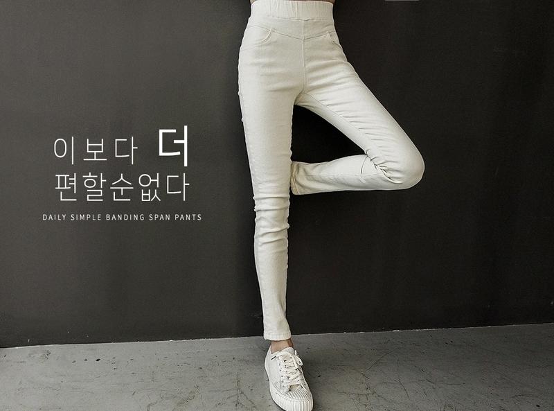 naning9-长裤[休闲风格]HZ2284706