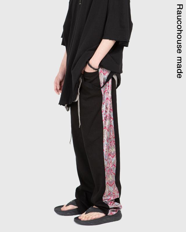 代购韩国化妆品正宗韩国官网代购韩国直发包国际运费Rauco House长裤