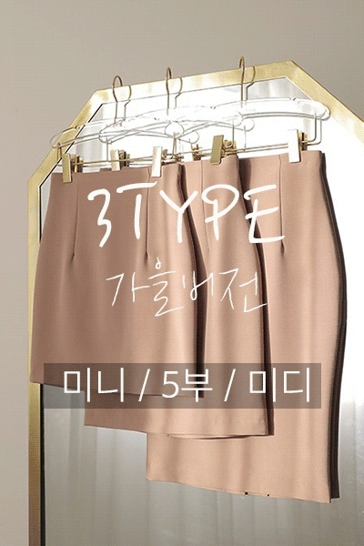 1区100%正宗韩国官网代购(韩国直发包国际运费)sezwick-长裙(2020-05-18上架)