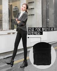 1区2017秋季新款|韩国发货|shescoming品牌韩国魅力时尚修身长裤(2017.11月)