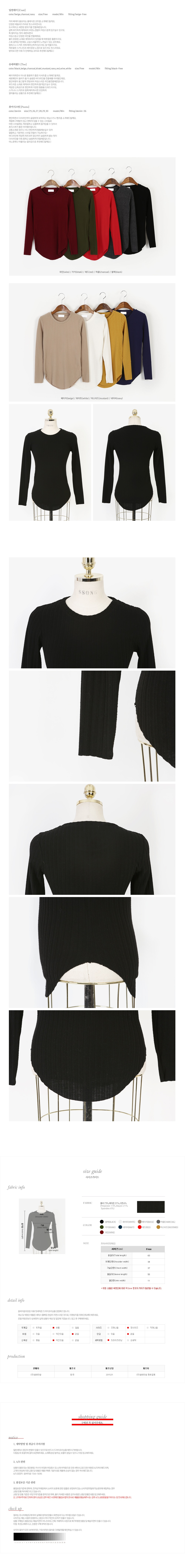 韩国代购正品-ssongbyssong-简约纯色修身淑女t恤 2015年01月24日新款