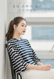 1区2017秋季新款韩国官网正品服装|韩国发货|styleberry官网韩国时尚条纹魅力个性T恤(2017.8月)
