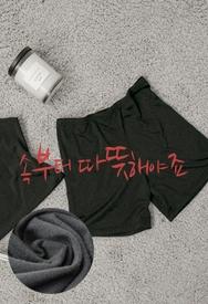1区2017冬季新款韩国服装styleberry品牌时尚个性休闲短裤(2017.11月)