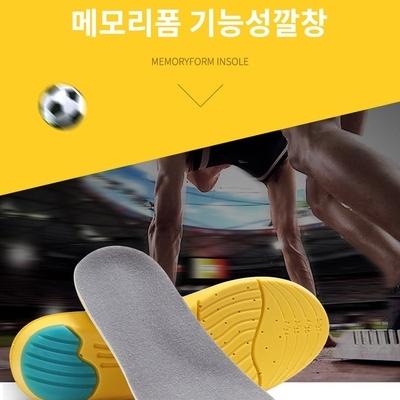 1区韩国本土服装代购(韩国圆通直发)theaction-鞋垫(2019-03-04上架)