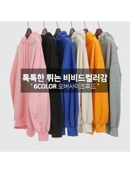 2018新款韩国服装tomnrabbit品牌韩版新款宽松舒适卫衣(2018.1月)