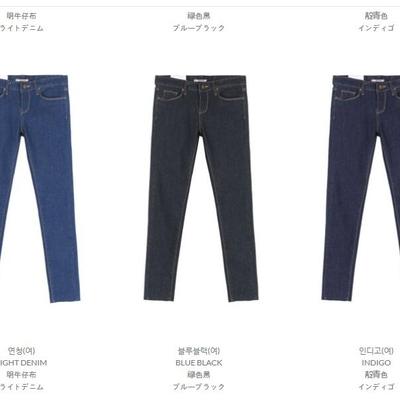 货号:HZ2118437 品牌:tomonari
