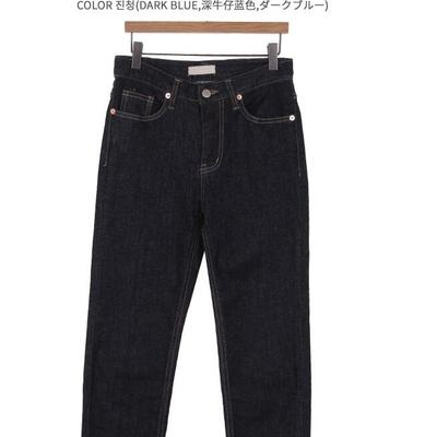 uptownholic-长裤[休闲风格]HZ2146061