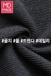 1区2017冬季新款韩国服装whitefox品牌时尚流行针织中裙[制作商品](2017.11月)