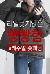 2018新款韩国服装whitefox品牌时尚宽松魅力棉服(2018.1月)