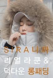 2018新款韩国服装whitefox品牌时尚风格连帽棉服(2018.1月)
